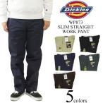 ディッキーズ Dickies  WP873 スリム ストレート ワークパンツ カーキ (SLIM STRAIGHT WORK PANT チノパン)