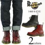 ドクターマーチン Dr. Martens 1460 8ホール ブーツ (8EYE BOOT 編み上げブーツ)