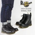 ドクターマーチン Dr. Martens 1919 10ホール ブーツ スチールトゥ ブラック (10EYE BOOT 編み上げブーツ)
