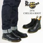 ドクターマーチン Dr. Martens 2976 チェルシーブーツ ブラック (CHELSEA BOOT サイドゴアブーツ)