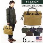 フィルソン FILSON オリジナル ブリーフケース (米国製 ORIGINAL BRIEFCASE バッグ)