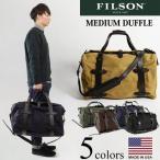 フィルソン FILSON ミディアム キャンバス ダッフルバッグ (米国製 MEDIUM DUFFLE)