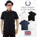 フレッドペリー FRED PERRY M12 ツインティップド 半袖 ポロシャツメンズ TWIN TIPPED 英国製 イングランド製 鹿の子