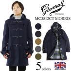 ショッピングダッフルコート グローバーオール GLOVERALL MC3512-CT ダッフルコート モリス (防寒 英国製 モーリス メンズ)