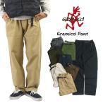 ショッピンググラミチ グラミチ GRAMICCI 米国規格オリジナル グラミチパンツ (GRAMICCI PANT USA クライミングパンツ)