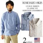 インディビジュアライズドシャツ INDIVIDUALIZED SHIRTS 長袖ボタンダウンシャツ ヘリテージシャンブレー ブルー (米国製 L/S B.D. SHIRTS CLASSIC FIT HERITAGE