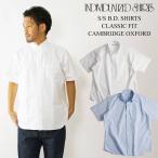 インディビジュアライズドシャツ INDIVIDUALIZED SHIRTS 半袖ボタンダウンシャツ ケンブリッジオックスフォード アメリカ製 前開き フルボタン