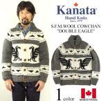 ショッピングカウチン カナタ KANATA カウチンセーター スーパーファインメリノウール ダブルイーグル ライトグレー (Cowichan Sweater Super Fine Melino DOUBLE EAGLE)