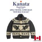 カナタ KANATA カウチンセーター 6プライウール ダブルイーグル チャコールグレー カスタムメイド 当店別注モデル カナダ製
