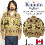 ショッピングカウチン カナタ KANATA カウチンセーター スーパーファインメリノウール ビンテージディア オートミール (Cowichan Sweater Super Fine Melino VINTAGE DEER)