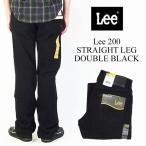リー Lee #200 ストレート ジーンズ ダブルブラック STRAIGHT LEG JEAN DOUBLE BLACK
