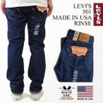 ��Х��� LEVI��S 501 MADE IN USA ��� ���Х���ʥץ쥼��Ȣ�(�ƹ��� ����ꥫ�� LEVIS ������ǥ˥� �ۥ磻�ȥ����� ������ߥ륺 501-2453��