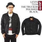 リーバイス LEVI'S #72334 デニムジャケット ザ・トラッカー ポリッシュド ブラック(THE TRUCKER 3RD ジージャン Gジャン)