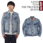 リーバイス LEVI'S #72334 デニムジャケット ザ・トラッカー クイーン(THE TRUCKER 3RD ジージャン QUEEN ブリーチ)