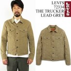 リーバイス LEVI'S #72334 コーデュロイジャケット ザ・トラッカー リード グレー(THE TRUCKER 3RD ジージャン Gジャン コーデュロイ)