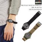 MILITALY WATCH COMPANY NAM/BLK/MET マットブラックベトナムウォッチ ブラックストラップ (腕時計 MWC MIL-W-46374A)