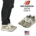 ニューバランス new balance M998 グレー  (米国製 日本未発売 MADE IN USA)