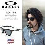 ショッピングOAKLEY オークリー OAKLEY サングラス フロッグスキン ポリッシュブラック/グレー (USフィット FROGSKINS Polished Black/Grey)