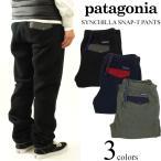 パタゴニア patagonia シンチラ スナップT パンツ (SYNCHILLA SNAP-T PANTS フリース)