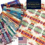 ペンドルトン PENDLETON チーフジョセフ ムチャチョ ブランケット アイボリー (CHIEF JOSEPH MUCHACHO BLANKET ウール 膝掛け 毛布)