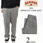 レッドキャップ REDKAP #2020 ジップフライ コック パンツ ブラック/ホワイト(ZIPPER FLY COOK PANT ワークパンツ)