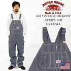 ラウンドハウス ROUND HOUSE #45 ビンテージ ヒッコリー ストライプ オーバーオール MADE IN USA (米国製 )