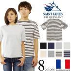 セントジェームス SAINT JAMES ウエッソン 半袖(OUESSANT S/S 03JC1325/1 Tシャツ ヘビーオンス コットン)