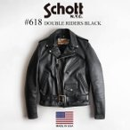 ショッピングschott ショット SCHOTT 618 ダブルライダース ブラック MADE IN USA (米国製 DOUBLE RIDERS BLACK レザージャケット)