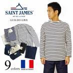 セントジェームス SAINT JAMES バスクシャツ ウエッソン/ギルド ブラック (OUESSANT GUILDO NOIR 無地)