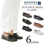 ���ڥ꡼ �ȥåץ������� SPERRY TOPSIDER �ǥå����塼�� ���饷�å���2EYE DECK SHOES CLASSIC��