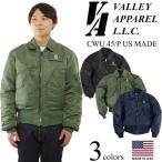 バレイアパレル VALLEY APPAREL USメイド CWU 45/P フライトジャケット セージグリーン (CWU45P 米国製)