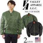 バレイアパレル VALLEY APPAREL USメイド MA-1 フライトジャケット セージグリーン (MA1 米国製)