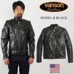 バンソン VANSON B シングルライダース ブラック MADE IN USA  ■純正バームオイルプレゼント■(レザージャケット BLACK)