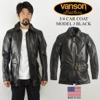 バンソン VANSON J  ライダースジャケット ブラック MADE IN USA  ■純正バームオイルプレゼント■(襟付 ツアージャケット BLACK)