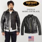 バンソン VANSON ENF シングルライダース ブラック MADE IN USA  ■純正バームオイルプレゼント■(エンフィールド 襟付 レザージャケット BLACK)