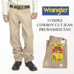 ラングラー Wrangler 13MWZ カウボーイカットジーン プリウォッシュド タン  (COWBOY CUT JEAN PREWASHED TAN)