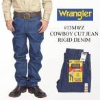 ラングラー Wrangler 13MWZ カウボーイカットジーン リジッド  (COWBOY CUT JEAN RIGID 生デニム)