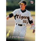 2007BBMベースボールカード 1st レギュラー 281 赤星憲広 (阪神タイガース)