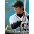 2007BBMベースボールカード 1st レギュラー 【ROOKIE】 357 円谷英俊 (読売ジャイアンツ)