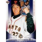 2007BBM ルーキーエディション レギュラー 072 円谷英俊 (読売ジャイアンツ)