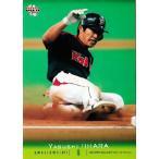2008BBMベースボールカード 1st レギュラー 204 飯原誉士 (東京ヤクルトスワローズ)