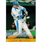 2008BBMベースボールカード 1st レギュラー 389 G.G.佐藤 (埼玉西武ライオンズ)