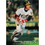 2008BBMベースボールカード 2nd レギュラー 580 赤星憲広 (阪神タイガース)