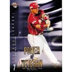 2008BBMベースボールカード 2nd レギュラー 【POWER OF VETERAN】 737 山崎武司 (東北楽天ゴールデンイーグルス)