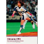 2008BBMベースボールカード 2nd レギュラー 【始球式カード】 765 江頭ひなた
