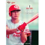 BBM 広島東洋カープ 2008 レギュラー 【RED PRIDE 〜THE LEGEND 前田智徳〜】 C73 前田智徳1