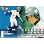 BBM2008 大学野球日本代表カードセット レギュラー 【COLLEGE STARS】 CN41 柴田講平 (国際武道大学)