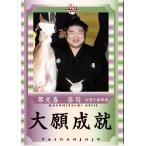 BBM 大相撲カード 2008 レギュラー 【縁起物カード】 94 大願成就 (琴光喜 啓司)