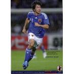 09-10サッカー日本代表SE レギュラー 【日本代表レギュラー】025 玉田圭司