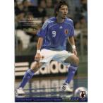 09-10サッカー日本代表SE レギュラー 【フットサル日本代表レギュラー】105 星翔太